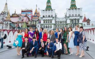 Где отпраздновать выпускной 11 класс в москве