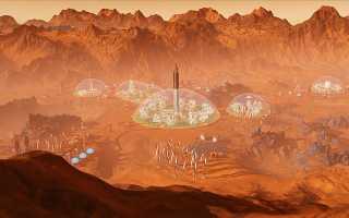 Как соединить купола в Surviving Mars