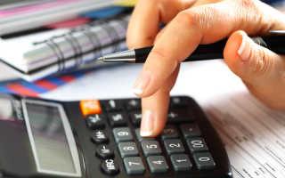 Как можно досрочно погасить кредит в сбербанке