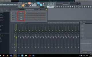 Как делать биты в FL Studio