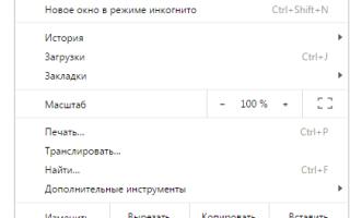 Как включить загрузку картинок в Яндекс браузере