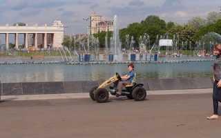 Как добраться на метро до парка Горького