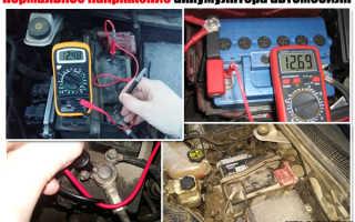 Какое напряжение аккумулятора у автомобиля