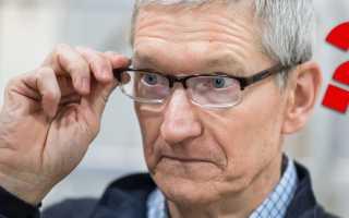 Как написать письмо Apple