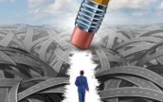 Какие проблемы может помочь решить психолог