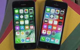 Как ускорить работу iPhone