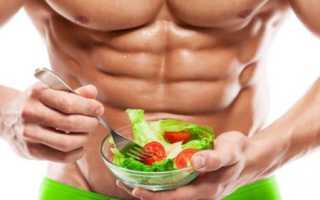 Цель здорового питания