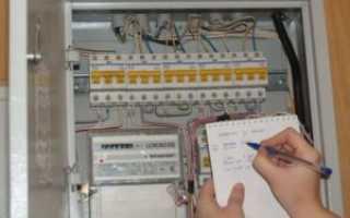 Как передать показания за электроэнергию