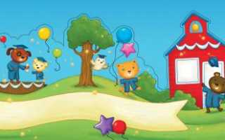 Где требуется воспитатель в детский сад