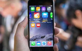 Как убрать линзу на айфоне