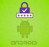 Где в смартфоне находятся сохраненные пароли