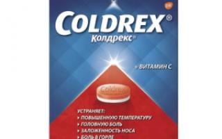 Чем можно заменить Колдрекс