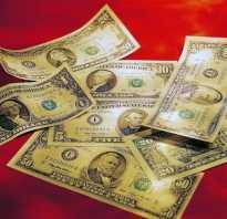 Куда вложить 20000 тысяч рублей