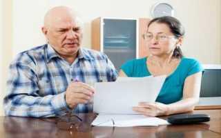 Должны ли пенсионеры платить налог на имущество