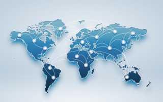 Что такое международные экономические отношения
