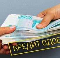 Можно ли после банкротства взять кредит