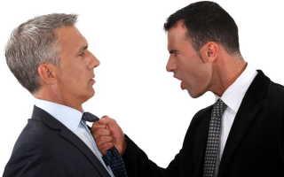 Что делать если угрожают физической расправой