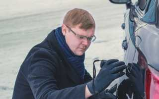Как узнать владельца машины по гос номеру