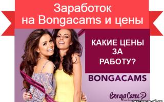 Сколько рублей в 1 токене