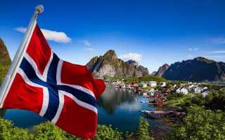 Какая жизнь в Норвегии