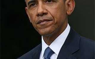 Где родился Барак Обама