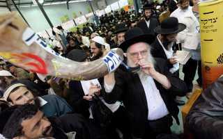 Когда в Израиле празднуют Новый год