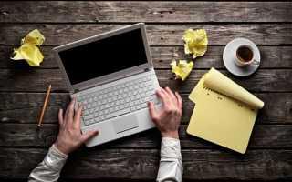 Как написать уникальный текст для сайта