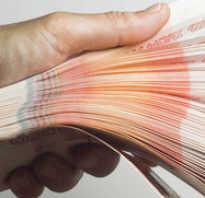 Компании где платят хорошую зарплату в москве
