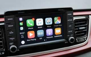 Когда появится Яндекс навигатор в apple CarPlay