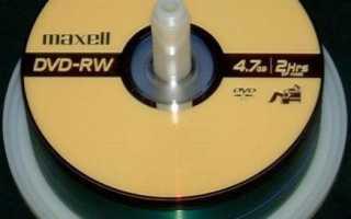 Как записать на диск музыку с компьютера