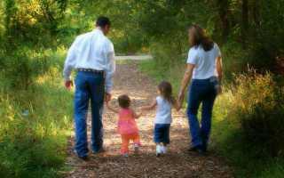 Зачем изучать семейную психологию