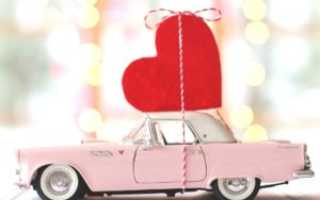 Что подарить парню на День влюблённых