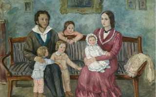 Как звали детей Пушкина