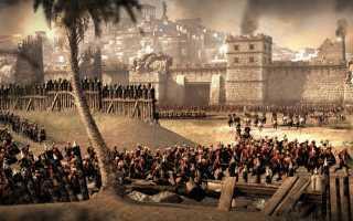 Почему войны с Карфагеном назывались Пуническими