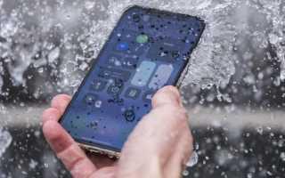 Правда ли что айфон 10 водонепроницаемый