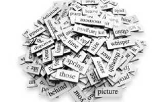 Сколько слов знает носитель английского языка